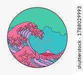 great wave off kanagawa in... | Shutterstock .eps vector #1788029993