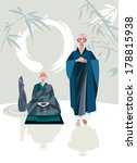a zen master and one of his... | Shutterstock .eps vector #178815938