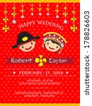 chinese wedding invitation card ... | Shutterstock .eps vector #178826603