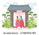 two girls in traditional korean ... | Shutterstock .eps vector #1788596789