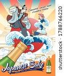 japanese sake ad template in... | Shutterstock .eps vector #1788766220