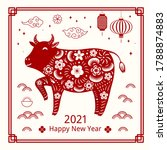 2021 chinese new year vector... | Shutterstock .eps vector #1788874883