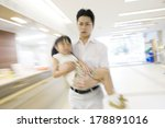 father bringing a daughter to... | Shutterstock . vector #178891016