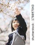 primary japanese girl who... | Shutterstock . vector #178897043