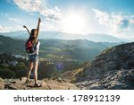 young tourist woman is feeling... | Shutterstock . vector #178912139