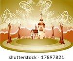 jesus christ and christian   Shutterstock .eps vector #17897821