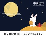 happy mid autumn festival... | Shutterstock .eps vector #1789961666