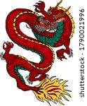 japanese red dragon tattoo... | Shutterstock .eps vector #1790021996
