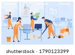 professional janitors working... | Shutterstock .eps vector #1790123399
