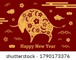 2021 chinese new year vector... | Shutterstock .eps vector #1790173376