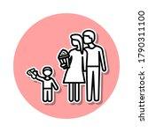 family go to cinema sticker...