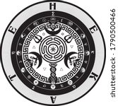 the grand seal of hekate...   Shutterstock .eps vector #1790500466