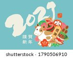 a new year's card with an... | Shutterstock .eps vector #1790506910