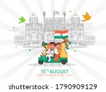indian man driving auto with...   Shutterstock .eps vector #1790909129
