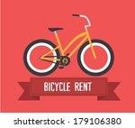 vintage bike   fixed gear  ... | Shutterstock . vector #179106380