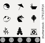 Ancient China icons collection. Vector illustration.