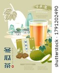 winter melon punch and sugar... | Shutterstock .eps vector #1791202490