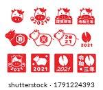 2021 cartoon character rubber...   Shutterstock .eps vector #1791224393