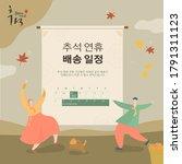 shipping  korean thanksgiving ... | Shutterstock .eps vector #1791311123