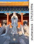 Beijing  China   Jan 12 2020 ...