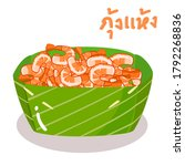 dried shrimp for savoury leaf... | Shutterstock .eps vector #1792268836