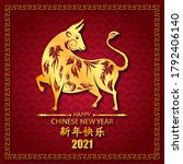 chinese new year 2021 of the ox ...   Shutterstock .eps vector #1792406140