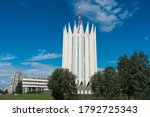 Small photo of Saint Petersburg, 07.08.2020, Central research Institute of robotics and technical Cybernetics