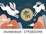 mid autumn festival poster...   Shutterstock .eps vector #1792821346