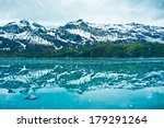 Glacier Bay In Mountains In...