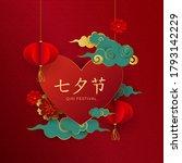 Chinese Valentine's Day....