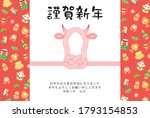 new year card template.... | Shutterstock .eps vector #1793154853