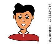 illustration of the character's ...   Shutterstock .eps vector #1793334769