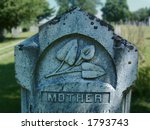 Mother\'s Grave