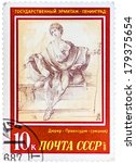 """Small photo of USSR - CIRCA 1987: A stamp printed in the USSR, shows a painting artist Albrecht Durer """"Justice"""", circa 1987"""