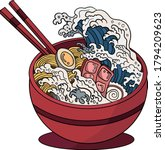 traditional japanese ramen and... | Shutterstock .eps vector #1794209623
