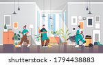 mix race cleaners in masks... | Shutterstock .eps vector #1794438883