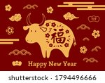 2021 chinese new year vector...   Shutterstock .eps vector #1794496666