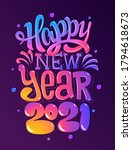 happy new 2021 year. greetings... | Shutterstock .eps vector #1794618673