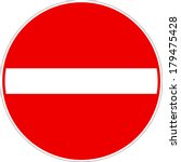 No Entry Traffic Sign Vector...