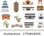 Icon Set Of Japanese...