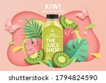 cold pressed kiwi juice ad... | Shutterstock .eps vector #1794824590