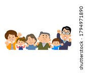 a good three generation family... | Shutterstock .eps vector #1794971890
