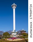 Busan, South Korea at Yongdusan Park and Busan Tower. - stock photo