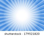 Vector blue  star abstract brust background illustration - Vector abstract blast  template illustration