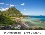 Scenery Of Northern Coast And...