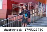 kemerovo city russia   07 27... | Shutterstock . vector #1795323730