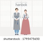 a young male and female couple ... | Shutterstock .eps vector #1795475650