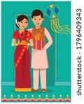 happy indian couple in...   Shutterstock .eps vector #1796409343
