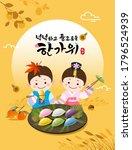 korean thanksgiving day. full...   Shutterstock .eps vector #1796524939