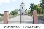 White Church With Domes And...